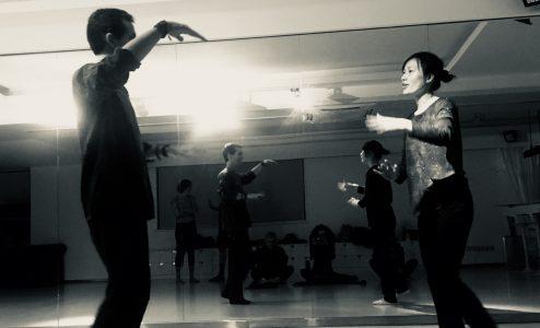 Contage Dharma Dance